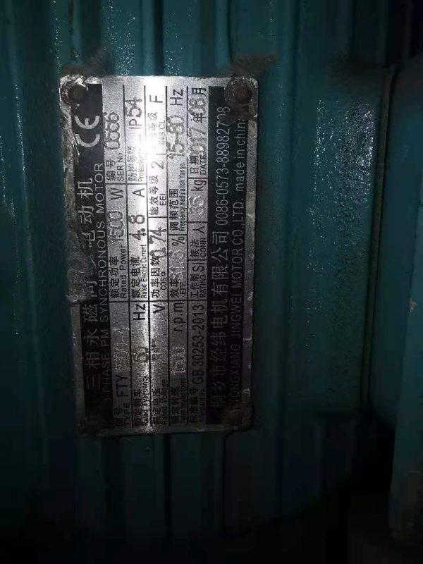 28-286-M16